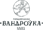 Лого 2020 патерн (1)